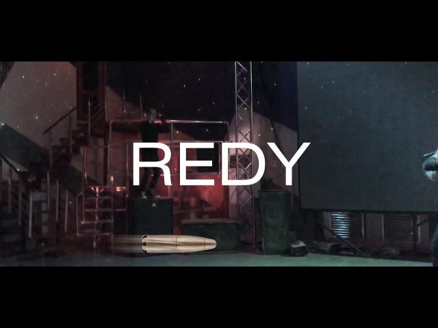 REDY Патрон