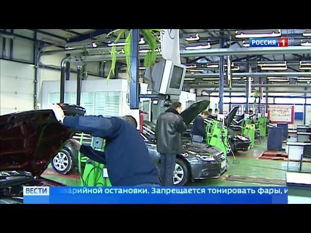 Вести Москва Вести Москва Эфир от 22 02 2018 14 40