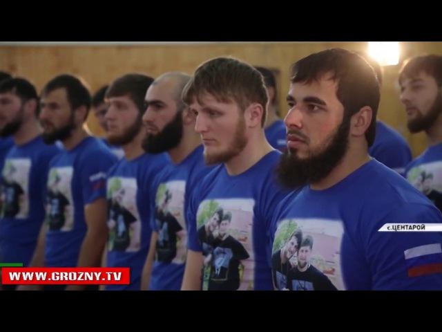 Эстафета за здоровый образ жизни, объявленная Абдул-Керимовым Эдиловым, продолжилась в Центарое