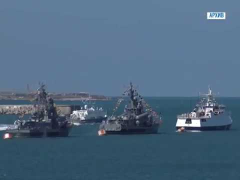 Вопросы реализации положений морской стратегии и защиты государственных интересов России