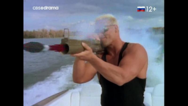 Гром в раю. Кто кого. Перевод Алексей Михалев. VHS