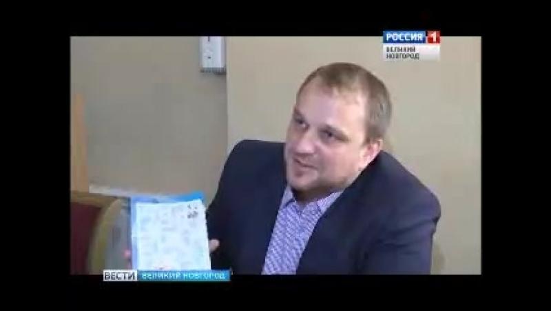 18 мая в областном правительстве в... - ЦИСС Новгородской области
