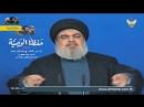 السيد نصر الله معركة حزب الله ليست مع أحد في هذه الانتخابات