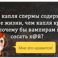 Karen Avanesyan
