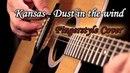 Kansas – Dust in the Wind (Fingerstyle guitar Cover) – Максим Чёрный