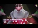 Секретная служба Санта-Клауса