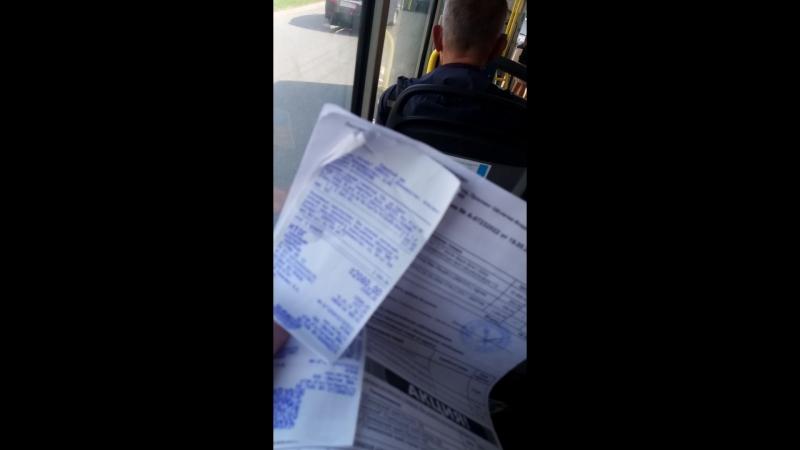 Добавил видео от 20.05.2018г это я ехал в автобусе 98д в г.Владивосток, в магазин ДНС где мне должны были поставить защитное сте