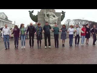 Танцы на Стрелке В.О. 29 апреля 2018. Часть 8. Летка-енка