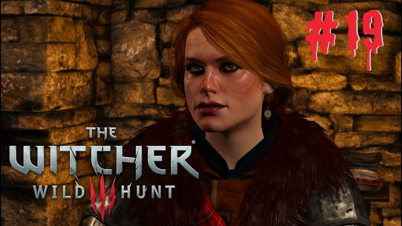 The Witcher 3 Wild Hunt 19 Братья по оружию