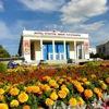 Дворец культуры им. П.П. Хузангая