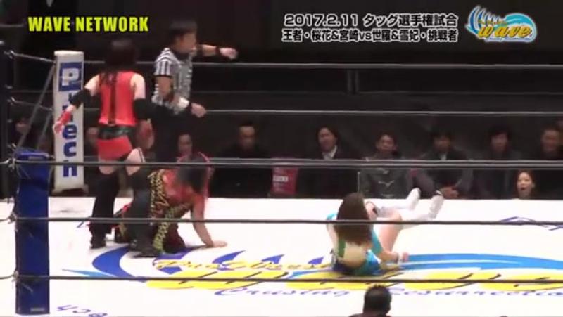 Yuki Miyazaki Yumi Ohka c vs Maya Yukihi Risa Sera WAVE White Breath
