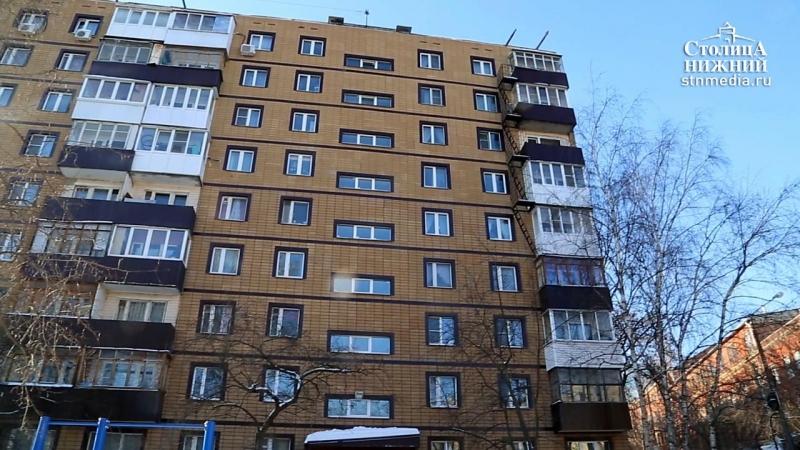 Жилой дом в Нижнем Новгороде впервые утеплили по новой экспериментальной технологии