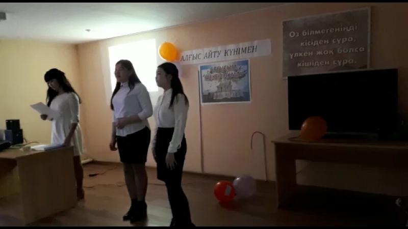 Молдир и Гульсим! ОКМПИ общежитие