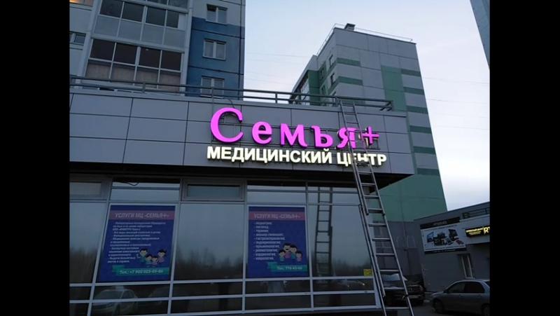 Световая вывеска   Типография MG-Group Челябинск   календари 2018