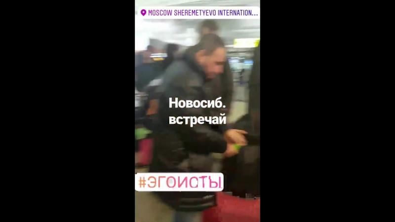 Гастроли в Новосибирск.Видео с InstaStory Марины Климовой.