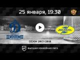 «Динамо» Санкт-Петербург - «Дизель» Пенза