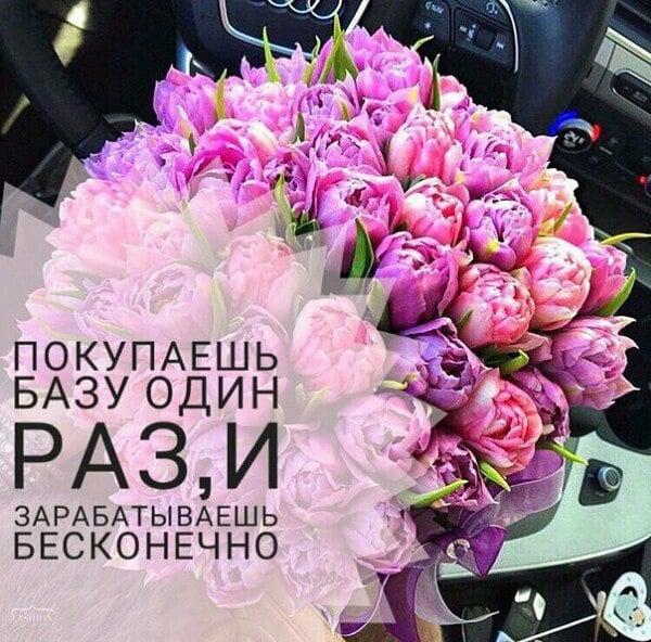 Юлия Манеева | Москва