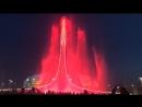 Поющие фонтаны в Олимпийском Сочи