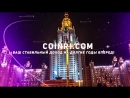 COINRI _ PROFESSIONAL INVESTMENT IN BITCOIN RU