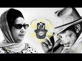 The Notorious BIG x Oum Kalthoum - Party &amp Bullshit (Moseqar Remix)