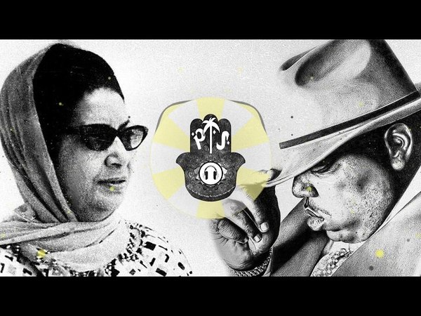 The Notorious BIG x Oum Kalthoum - Party Bullshit (Moseqar Remix)