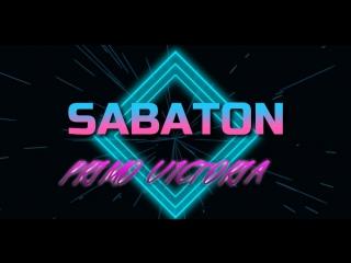 SABATON-PRIMO VICTORIA