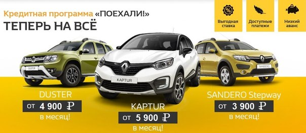 Техцентр ГУСАР официальный дилер RENAULT