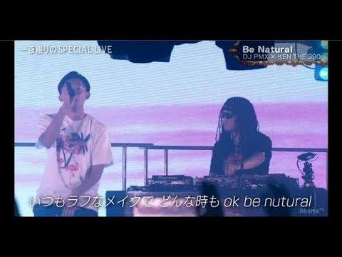 【SMASH HIT】DJ PMX×KEN THE390 -Be Natural-