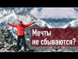 Вершина горы Чукунг Ри Непал, высота 5500 метров