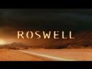 заставка к сериалу Roswell город пришельцев