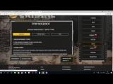 Ekrane net Новый облачный майнинг 2018 Без вложений + Бонусы