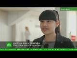 Победитель проекта «Ты супер!» Диана Анкудинова выступит на «Детской Новой волне»