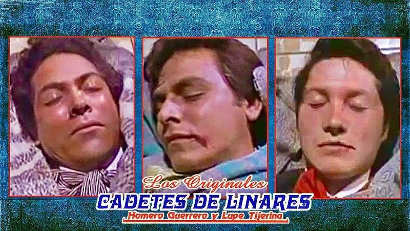 Mexico- Las 3 Tumbas - Los Cadetes de Linares letra