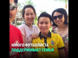 «Я начал играть футбол с пяти лет». Алан нес флаг Казахстана на ЧМ-2018