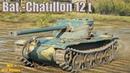 Bat.-Chatillon 12 t : Тащилово почти Без Изъяна 1vs6 * 5400 урона 10 фрагов , Колобанов