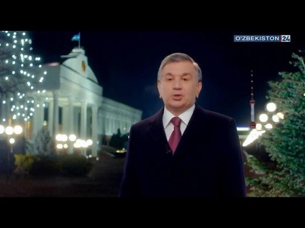 Шавкат Мирзиёев Янги Йил Табриги 2018 йил | UzVlog | TелeInsta @rodletv