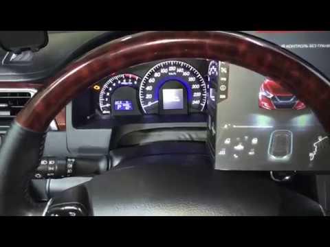 Toyota Camry защита от угона. Prizrak 840 Slave-сигнализация. Двухсторонняя связь с машиной (GSM)