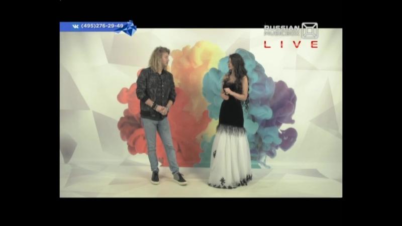 Вконтакте_live_22.12.17_Роман Архипов_Элена Гамаюн