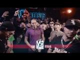 VERSUS #9 (сезон IV) Guf VS Птаха