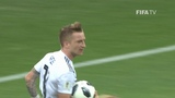Marco REUS Goal - Germany v Sweden - MATCH 27