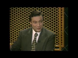 staroetv.su / Герой дня (НТВ, 01.12.1995) Геннадий Хазанов