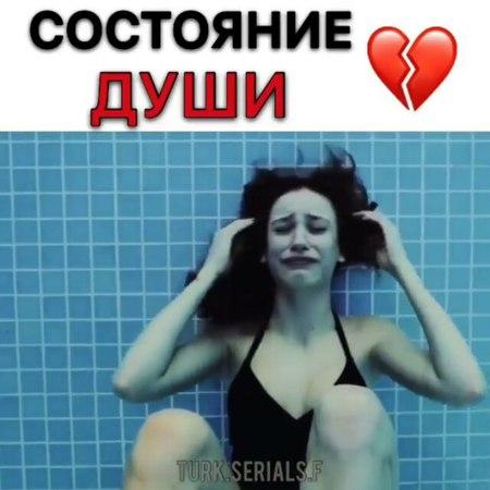 """W e l c o m e 💌 on Instagram: """"💔💔💔 _ Сериалы :"""