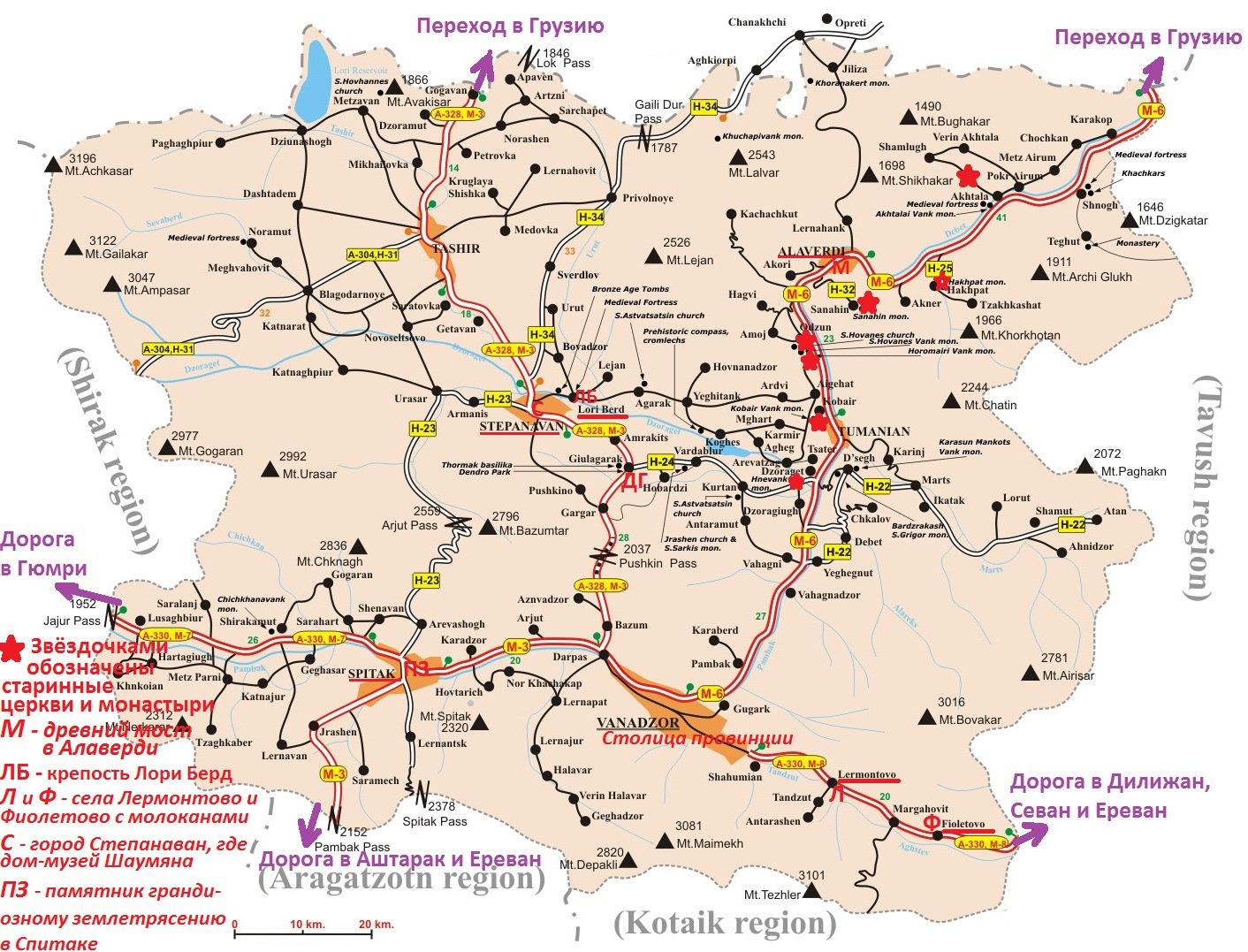 Карта провинции Лори (Армения)