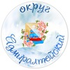 МО Адмиралтейский округ