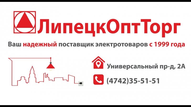 Садово парковые светильники в ассортименте ЛипецкОптТорг
