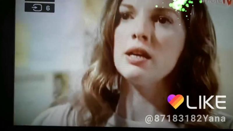 Клара,Орасио,Корахе,Анна