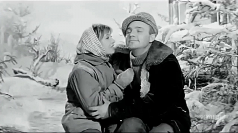 (к/ф) Люсьена Овчинникова и Николай Погодин - Старый Клён (Девчата 1961)