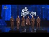 [SHOW] [CUT] 19.11.2017: BTOB - Talk @ KBS Open Concert
