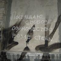 ВКонтакте Ксения Ильина фотографии