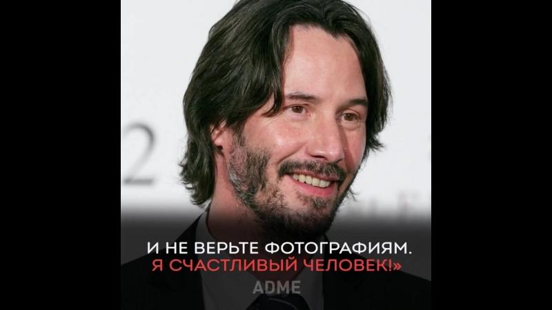 Самый добрый актёр Голливуда